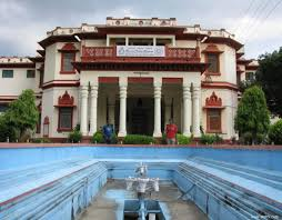 Bharat Kala Bhavan art gallery of india
